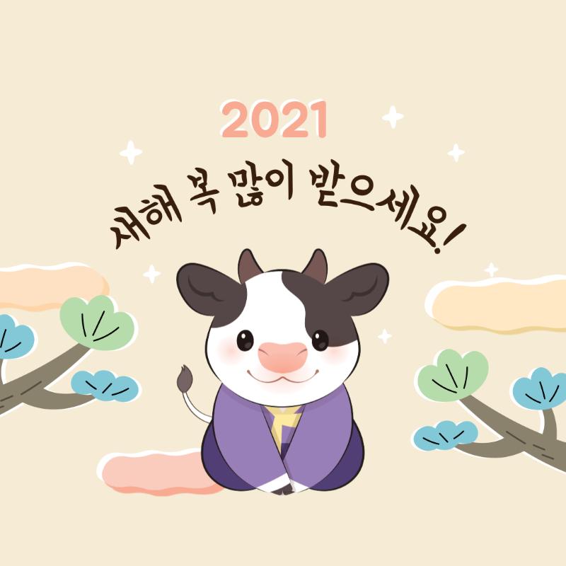 2021년설날이미지-001.png